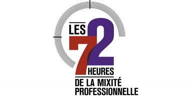 Les 72 heures de la mixité professionnelle