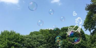 Demandez le programme des animations estivales dans le Val-de-Marne